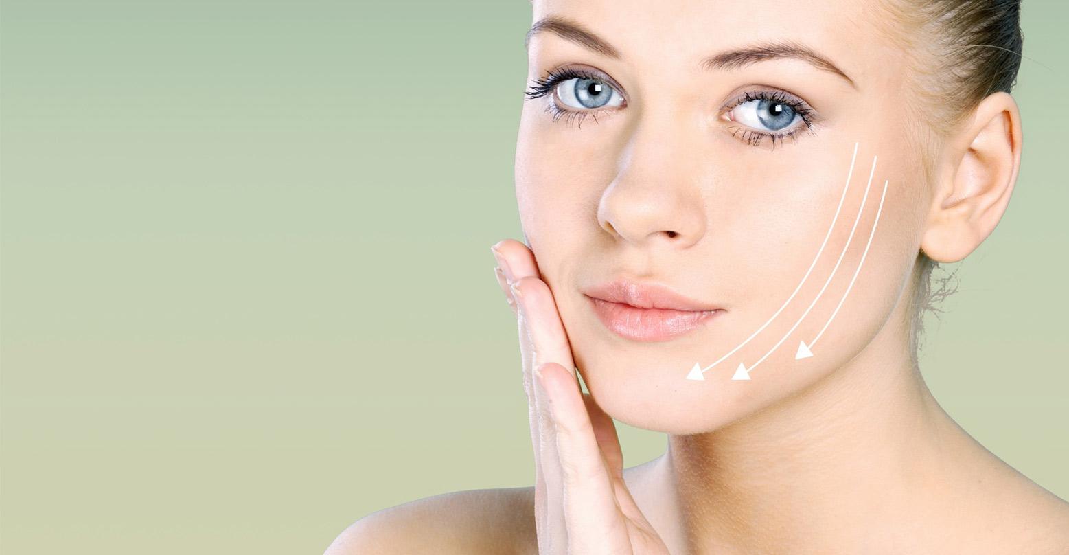 Facial Aesthetics Banner Image